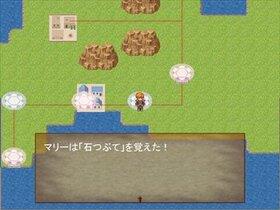 owntrip Game Screen Shot4
