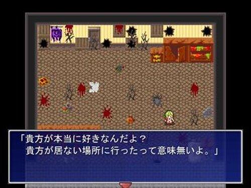 大切なもの Game Screen Shot5