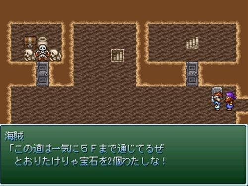 魔塔-エターナル- Game Screen Shot1
