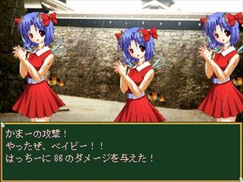 E子たんのおうちですの! Game Screen Shot2