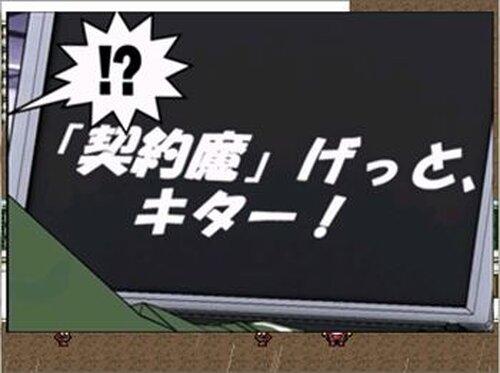 E子たんのおうちですの! Game Screen Shot3