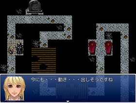 イビえもんとワガママお嬢様の巻 Game Screen Shot3