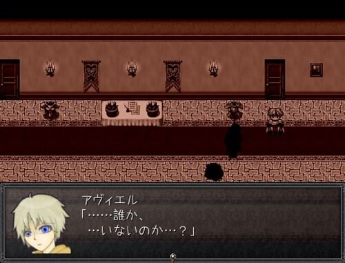 王よ眠れ Game Screen Shot1