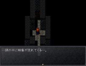 王よ眠れ Game Screen Shot4