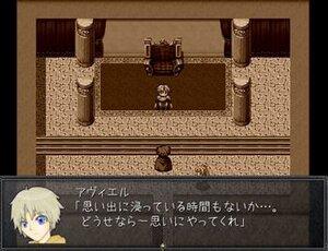 王よ眠れ Game Screen Shot
