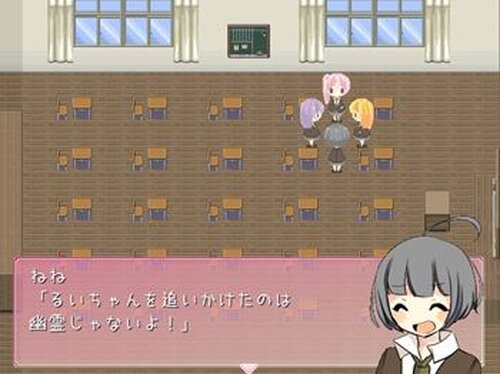 女子高生と時々幽霊ちゃん Game Screen Shot3