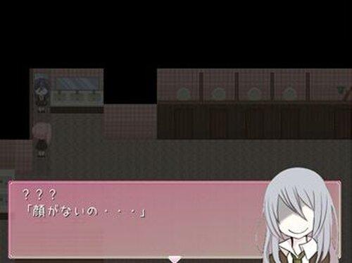 女子高生と時々幽霊ちゃん Game Screen Shot4