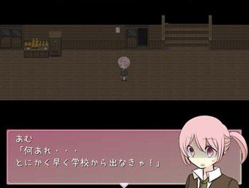 女子高生と時々幽霊ちゃん Game Screen Shot5