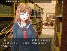 相談に乗ってもらうゲーム Game Screen Shot2