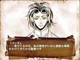 妖精のアマリリス Game Screen Shot3