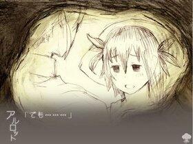 カシトラ千年樹 Game Screen Shot3