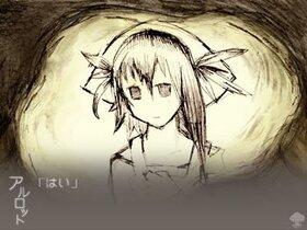カシトラ千年樹 Game Screen Shot4