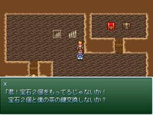 魔塔-エターナル- Game Screen Shots