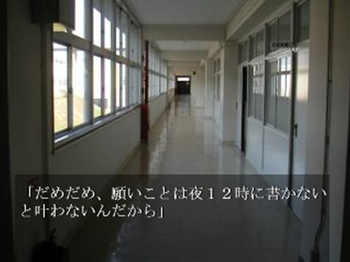 ハッピークラス Game Screen Shot1