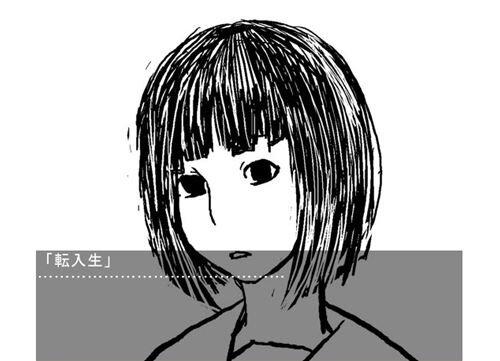 清未ちゃん Game Screen Shot1