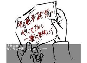 清未ちゃん Game Screen Shot5