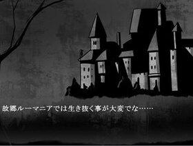 ネル・ワラキア Game Screen Shot2