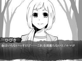 ネル・ワラキア Game Screen Shot3