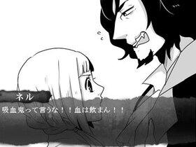 ネル・ワラキア Game Screen Shot4