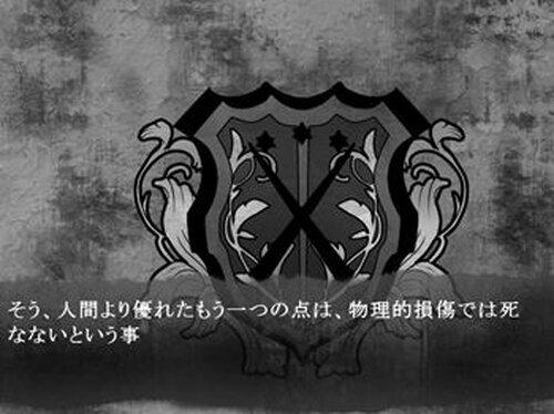 ネル・ワラキア Game Screen Shot5