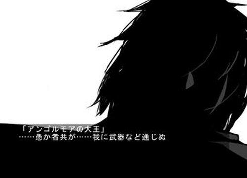 少年アンゴルモア Game Screen Shot2