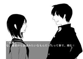 少年アンゴルモア Game Screen Shot4