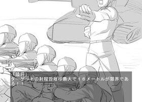 少年アンゴルモア Game Screen Shot5