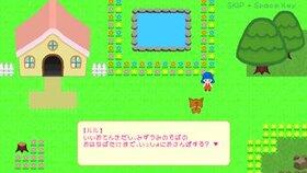 おいでにゃんこ Game Screen Shot3