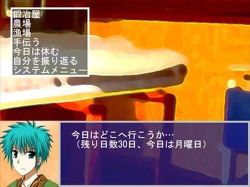 ショウロウのコ Game Screen Shot2