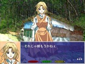 ショウロウのコ Game Screen Shot3