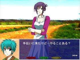 ショウロウのコ Game Screen Shot4