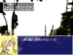 ショウロウのコ Game Screen Shot5