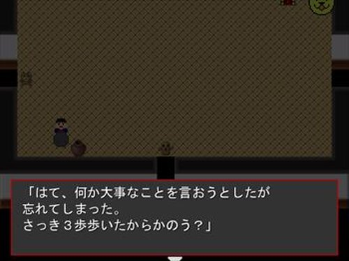 9つの小部屋 Game Screen Shot2