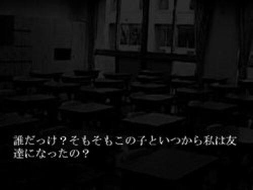 ハッピークラス Game Screen Shots