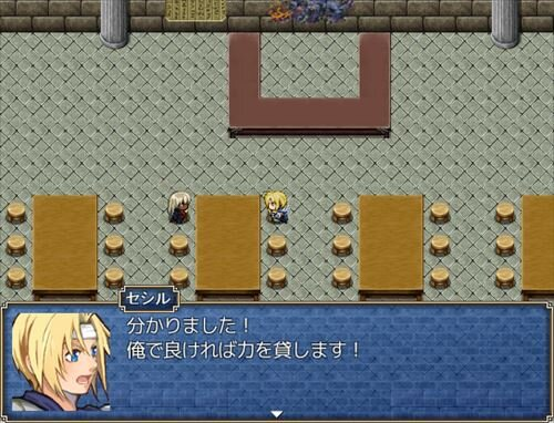 カンスト勇者 Game Screen Shot1