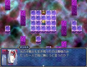 カンスト勇者 Game Screen Shot2