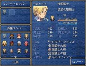 カンスト勇者 Game Screen Shot4