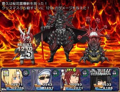 カンスト勇者 Game Screen Shot5