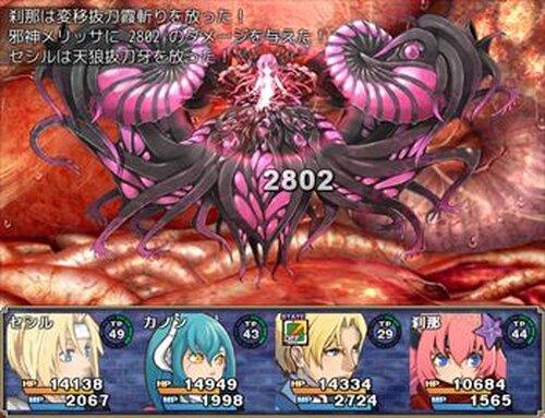 カンスト勇者 Game Screen Shots