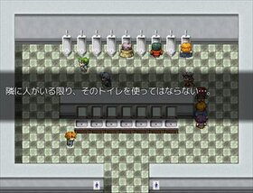 男子トイレ取りゲーム Game Screen Shot2