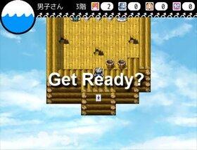 男子トイレ取りゲーム Game Screen Shot4