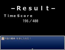男子トイレ取りゲーム Game Screen Shot5