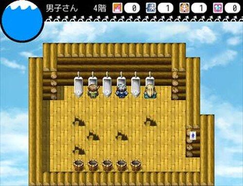男子トイレ取りゲーム Game Screen Shots