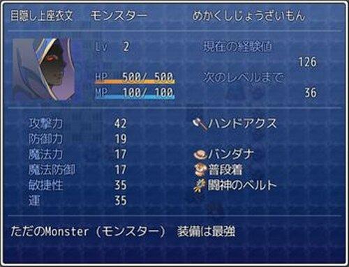 Rock.JP.doroid/tpgm__55/(ロックジェーピー) Game Screen Shot5
