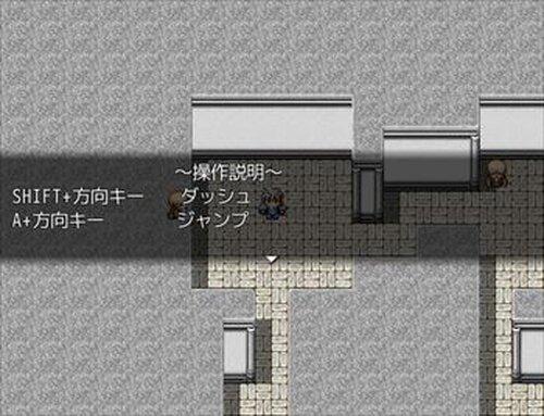 逃げろ!変態おじさん<2> Game Screen Shot3