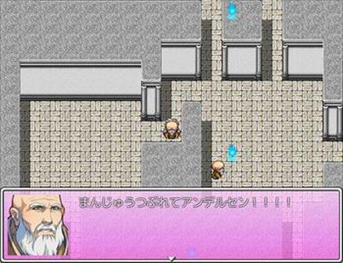 逃げろ!変態おじさん<2> Game Screen Shot5