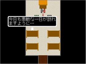 神木の庭 -1- Game Screen Shot2