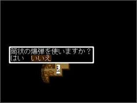 神木の庭 -1- Game Screen Shot4
