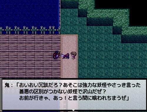 ソノナカ Game Screen Shot1