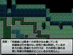 ソノナカ Game Screen Shot3